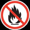 Надежная защита от огня!