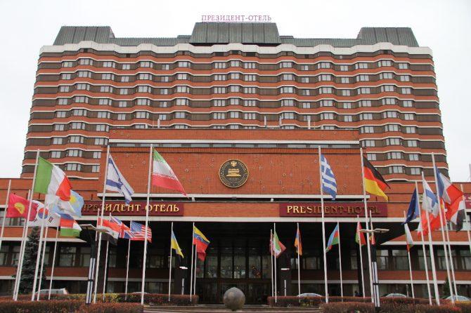 «Президент-Отель» — гостиничный комплекс В Москве на ул. Б. Якиманка