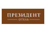 «Президент-Отель»