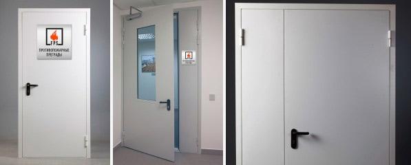 Также возможно изготовление противопожарных дверей ДПМ-01/60 и ДПМ-02/60 БЕЗ ПОРОГА!