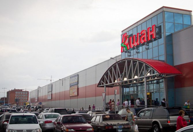 Гипермаркет АШАН — Зеленоград
