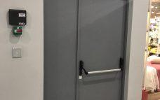 Наша дверь в бизнес центре