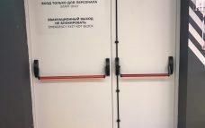 Распашные двери с антипникой